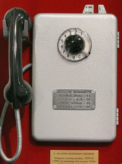 Как я побыл в качестве изобретателя радио аспоповым
